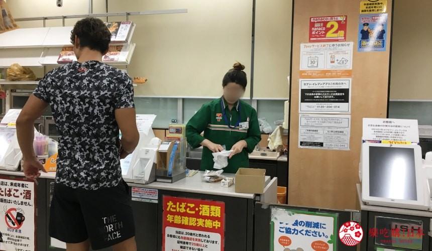 日本適用消費稅8%的服務:餐廳便利商店外帶