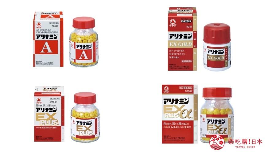 日本藥妝必買維他命 B 群「合利他命」買哪一款最好?肩頸僵硬、腰痠背痛的人看過來