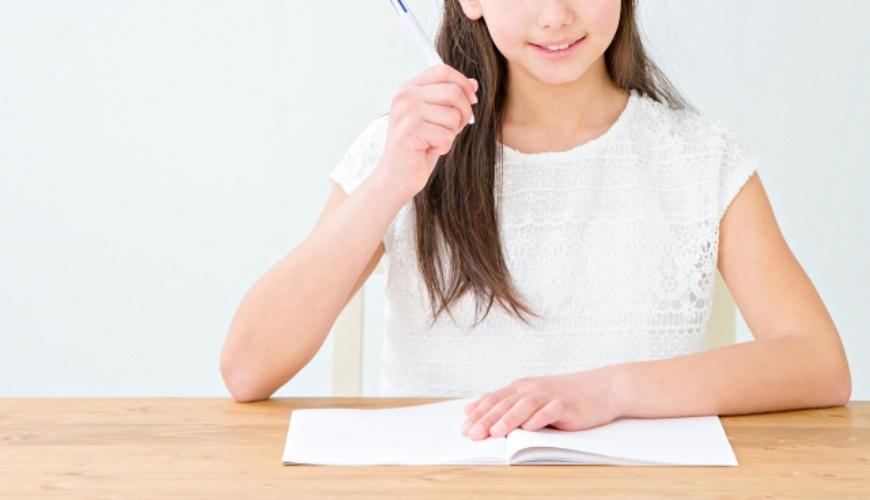 日語「勉強」單字的意思形象圖
