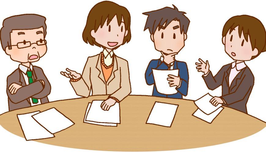 日语「検讨」单字的意思形象图