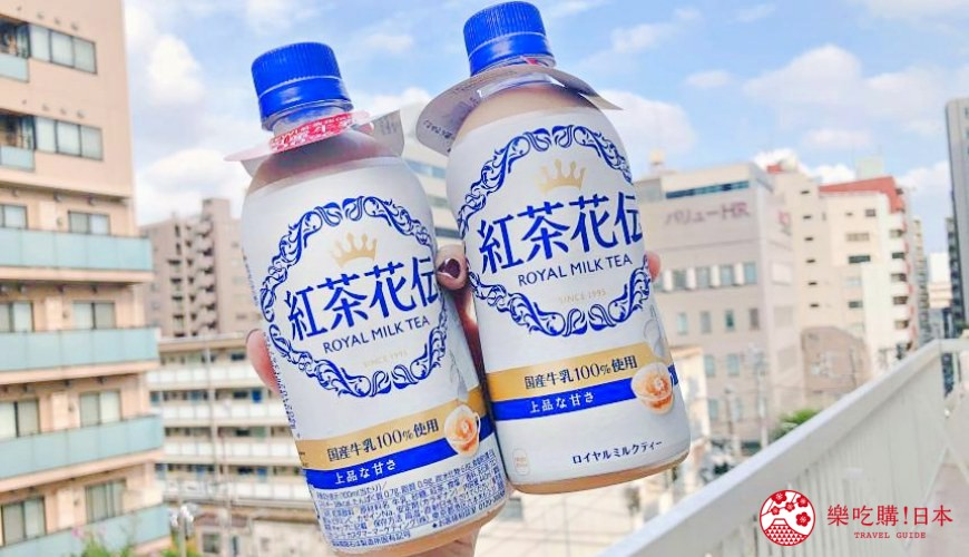 日本「红茶花传」奶茶25年全新改版!国产牛乳100%,奶香茶香更浓郁