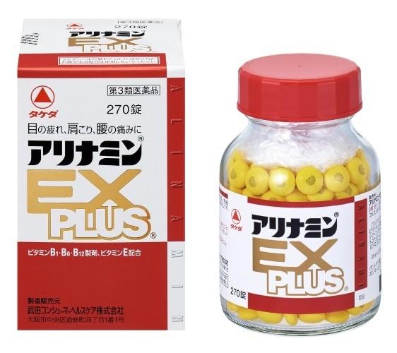 日本藥妝必買維他命B群「合利他命 EX PLUS」