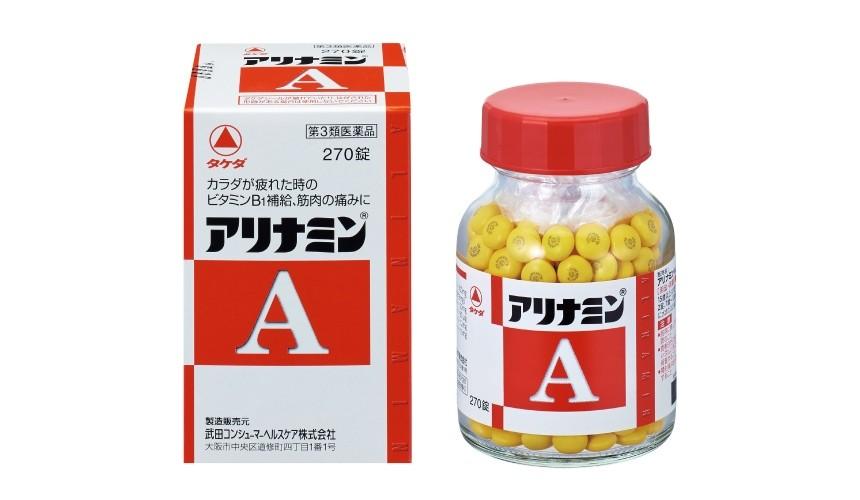 日本藥妝必買維他命B群「合利他命 A」(第3類醫藥品)