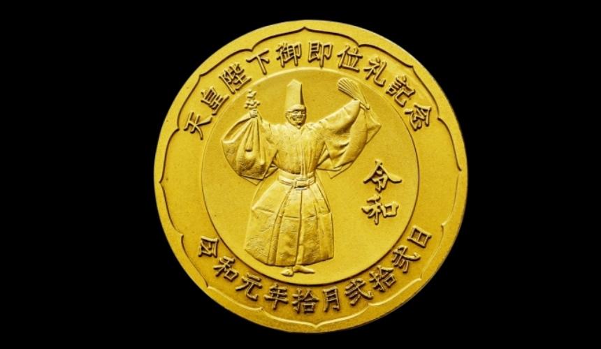 純金日本天皇即位紀念獎牌