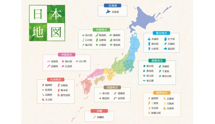 新潟到底唸「ㄒㄧˋ」還是「ㄒㄧㄝˋ」?5個看得懂,卻意外唸錯的日本地名