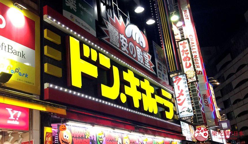 日本購物唐吉訶德形象圖