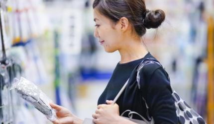 日本購物形象圖