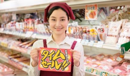 日本購物タイムセール形象圖