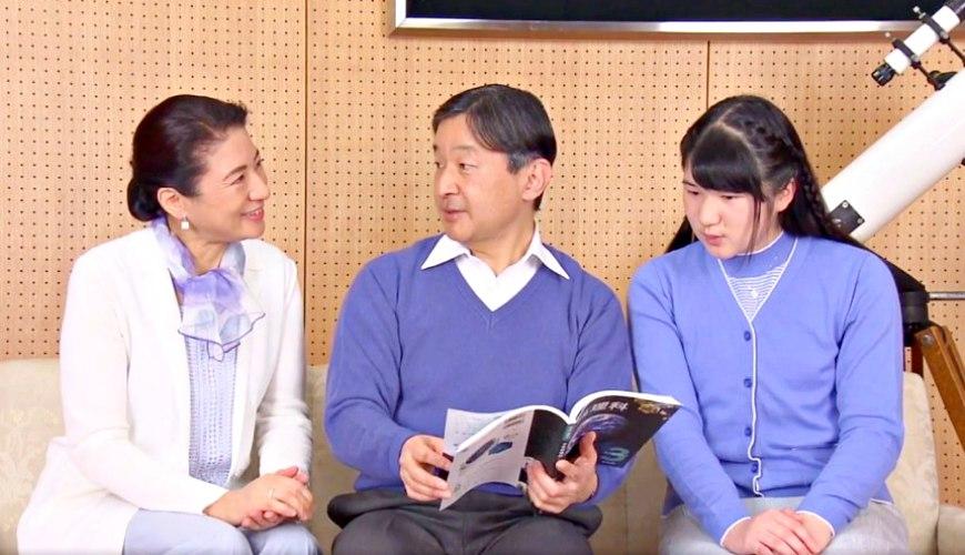 日本德仁天皇一家人的合照