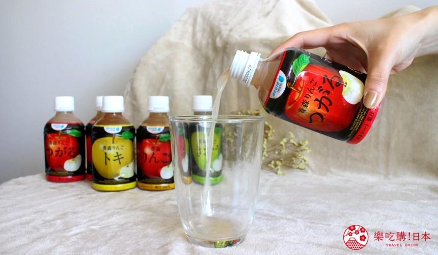 日本苹果汁推荐「acure」青森津轻苹果汁试喝倒果汁