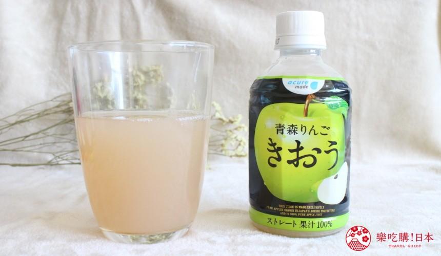 日本苹果汁推荐「acure」青森黄王苹果汁试喝果汁颜色