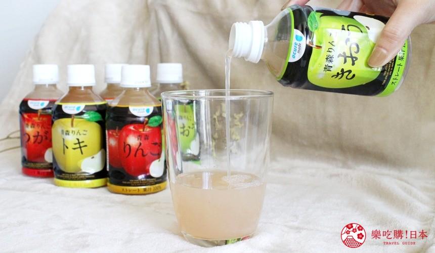 日本苹果汁推荐「acure」青森黄王苹果汁试喝倒果汁
