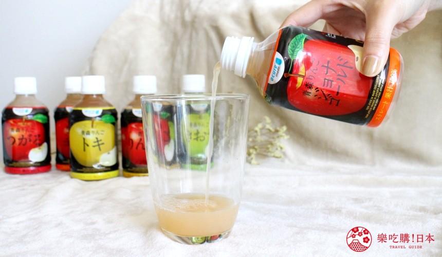 日本苹果汁推荐「acure」青森乔纳金苹果汁试喝倒果汁