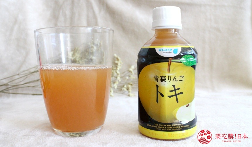 日本苹果汁推荐「acure」青森 TOKI 苹果汁试喝果汁颜色