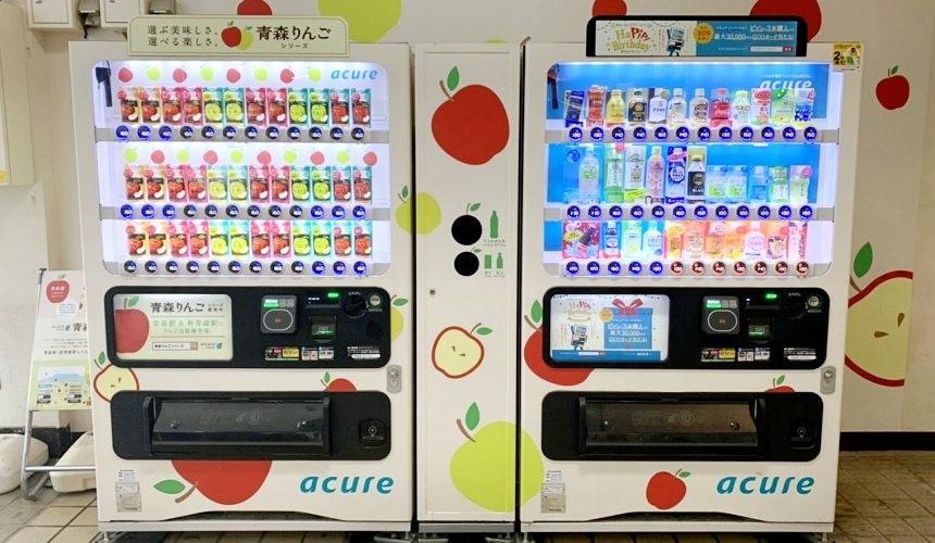 日本青森苹果汁「acure」自动贩卖机