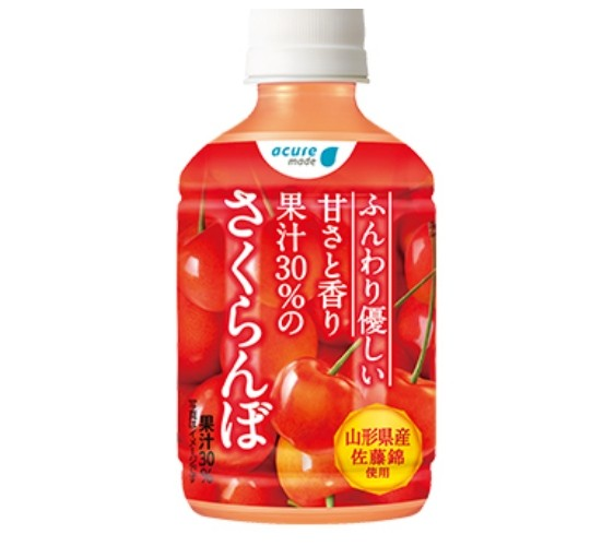 日本「acure」自动贩卖机的山形樱桃果汁饮