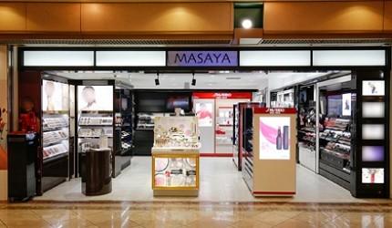 有售去日本必買美妝資生堂shiseido怡麗絲爾、肌膚之鑰的品牌美妝店MASAYA的外觀