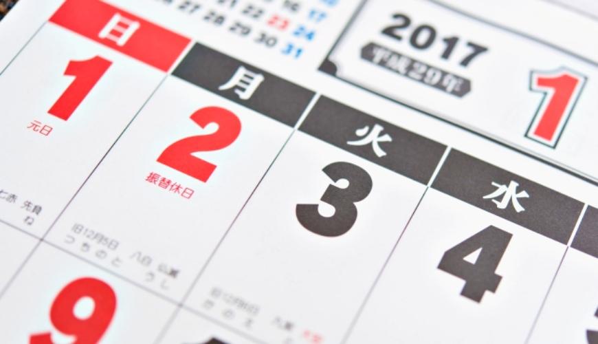 为什么日语的星期一叫「月曜日」?3个学日文时搞不懂的时间豆知识