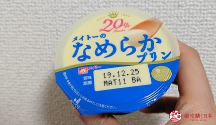 日本便利商店「最好吃 vs 最难吃」2019年终榜!吃了诚实豆沙包年度大评比