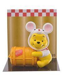 日本迪士尼商店超萌2020干支新品的維尼小擺飾