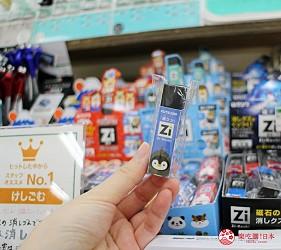 台隆手創館日本東急hands東急手創館2020最新免稅5%折價優惠券文具必買磁性橡皮擦
