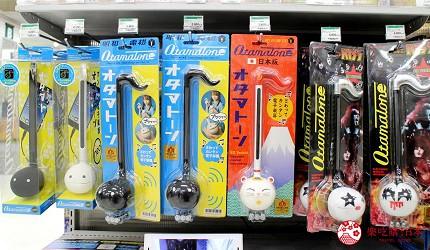 台隆手創館日本東急hands東急手創館2020最新免稅5%折價優惠券玩具明和電機otamatone
