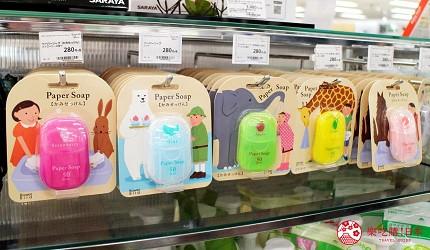 台隆手創館日本東急hands東急手創館2020最新免稅5%折價優惠券美妝藥妝殺菌肥皂