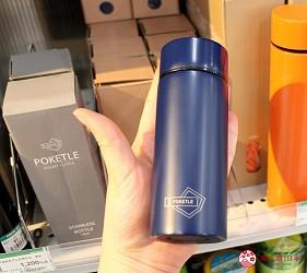 台隆手創館日本東急hands東急手創館2020最新免稅5%折價優惠券雜貨保溫瓶