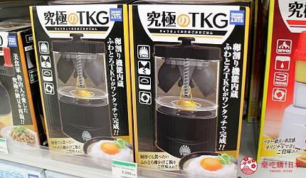 台隆手創館日本東急hands東急手創館2020最新免稅5%折價優惠券雜貨生蛋拌飯機器