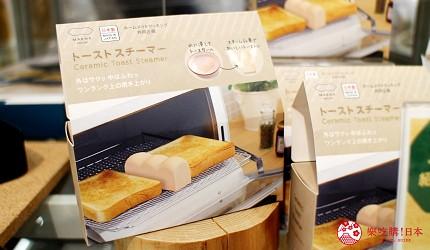 台隆手創館日本東急hands東急手創館2020最新免稅5%折價優惠券廚房雜貨烤土司