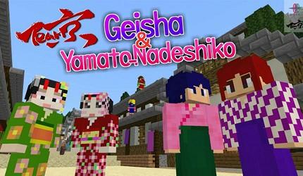 日本2020年3月手遊付費排行榜 TOP 1《Minecraft》(當個創世神)形象圖二