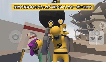 日本2020年4月手遊必玩《Human:Fall Flat》(人類:一敗塗地)形象圖三