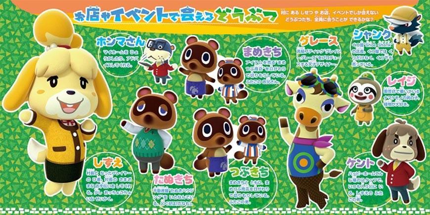 日本2020年4月免費手遊必玩《どうぶつの森 ポケットキャンプ》(動物之森:口袋營地)形象圖一