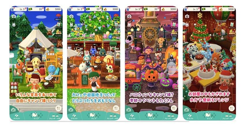日本2020年4月免費手遊必玩《どうぶつの森 ポケットキャンプ》(動物之森:口袋營地)形象圖二