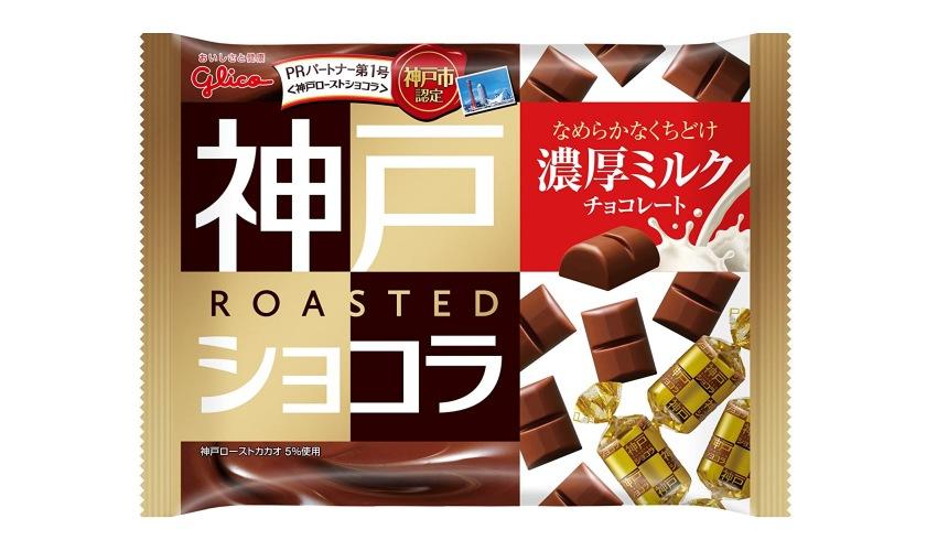 日本巧克力推薦必買江崎固力果神戶熔岩巧克力濃厚牛奶口味