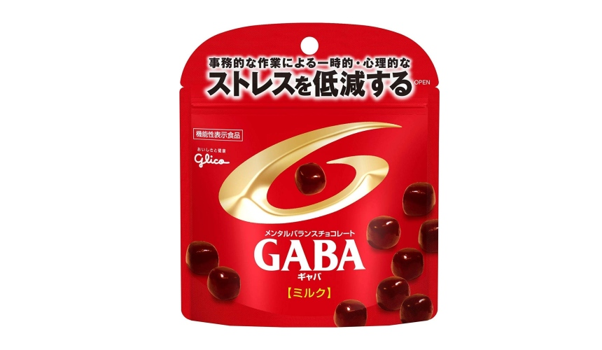 日本巧克力推薦必買江崎固力果gaba減壓巧克力