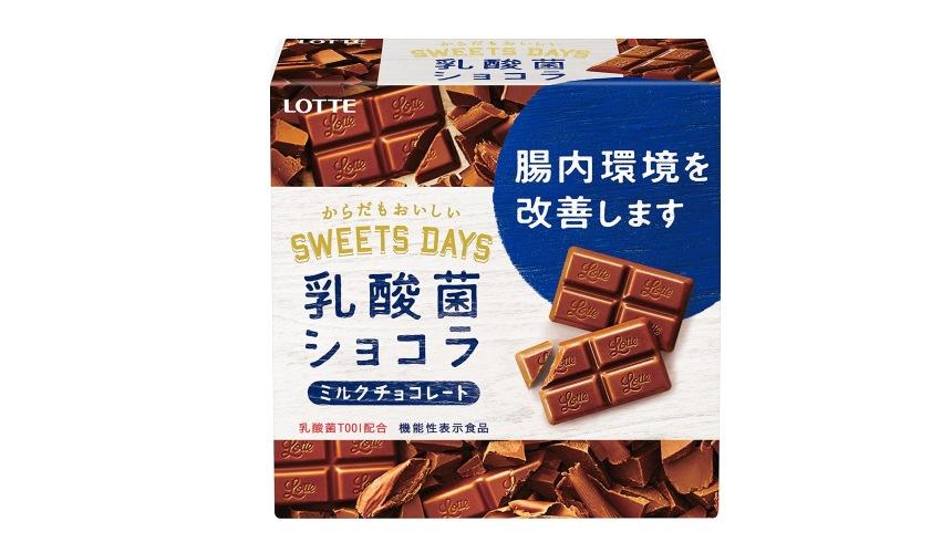 日本巧克力推薦必買lotte乳酸菌巧克力