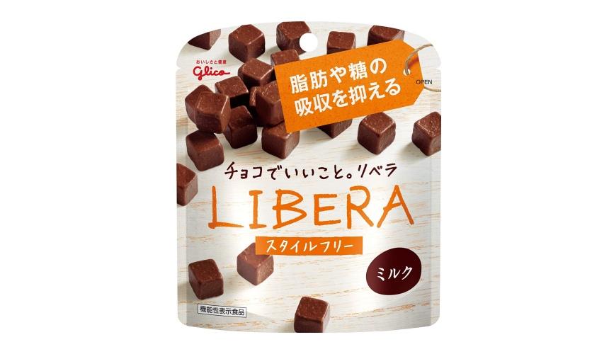 日本巧克力推薦必買lotte機能巧克力libera