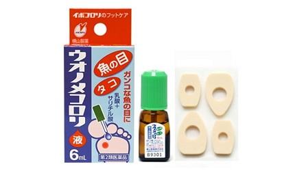日本必買藥妝推薦雞眼粗厚角質拇趾外翻貼布疣藥水液體ok繃液體膠布推介眼膜休足貼文章橫山製藥的ウオノメコロリ液體裝