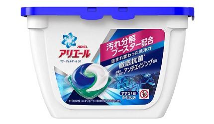 10款用完會愛上的洗衣精輕鬆洗淨還有天然香氣日本人氣洗衣產品推薦洗衣粉洗衣膠囊洗衣球芳香豆芳香顆粒衣物消臭噴霧ARIEL 三合一3D洗衣膠囊