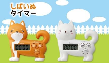 輕鬆做蛋糕10款超好用日本烘焙家電選對工具秒變甜點高手的dretec柴犬造型計時器