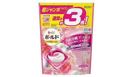 10款用完會愛上的洗衣精輕鬆洗淨還有天然香氣日本人氣洗衣產品推薦洗衣粉洗衣膠囊洗衣球芳香豆芳香顆粒衣物消臭噴霧BOLD 3D洗衣膠囊