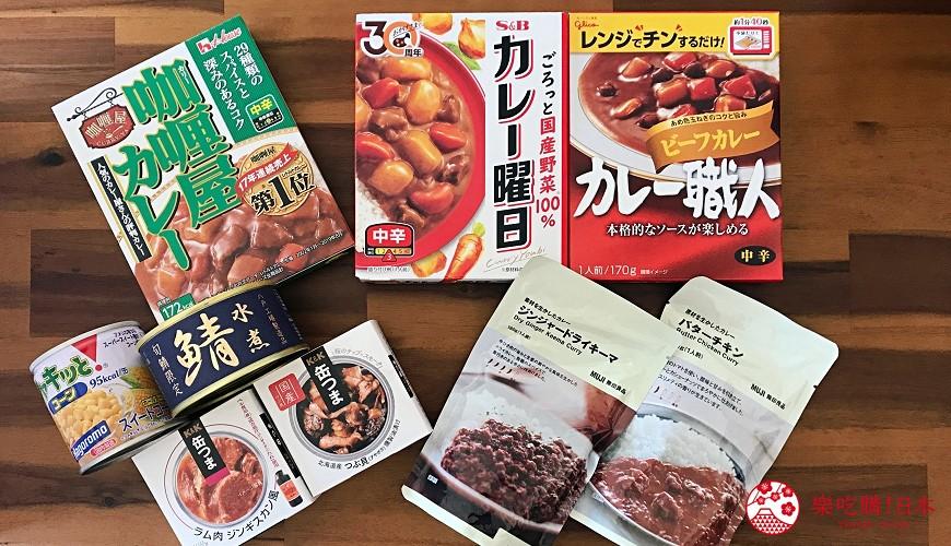 懶人美食推薦2020日本咖哩調理包罐頭防災食品