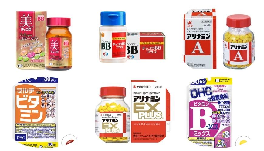防疫必備!增強自身免疫力,日本暢銷保健食品10選