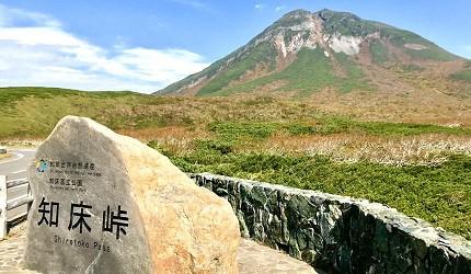 《鬼灭之刃》作者「吾峠呼世晴」的「峠」的山道形象图