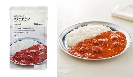 懶人美食推薦2020日本咖哩調理包罐頭防災食品無印良品奶油雞肉咖哩