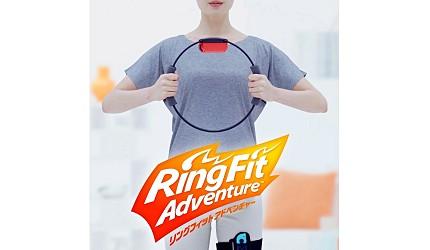 在家防疫舒壓小物推薦日本任天堂switch健身環ringfit