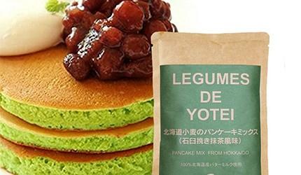 日本網購必買綠茶抹茶甜點LEGUMESDEYOTEI小麥鬆餅粉