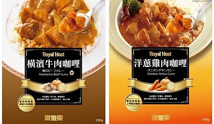 懶人美食推薦2020日本咖哩調理包罐頭防災食品樂雅樂咖哩調理包