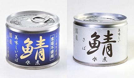 懶人美食推薦2020日本咖哩調理包罐頭防災食品伊藤鯖魚罐頭